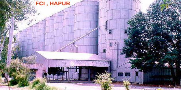 सौर उर्जा हपुर में-Saur Urjaa Hapur me
